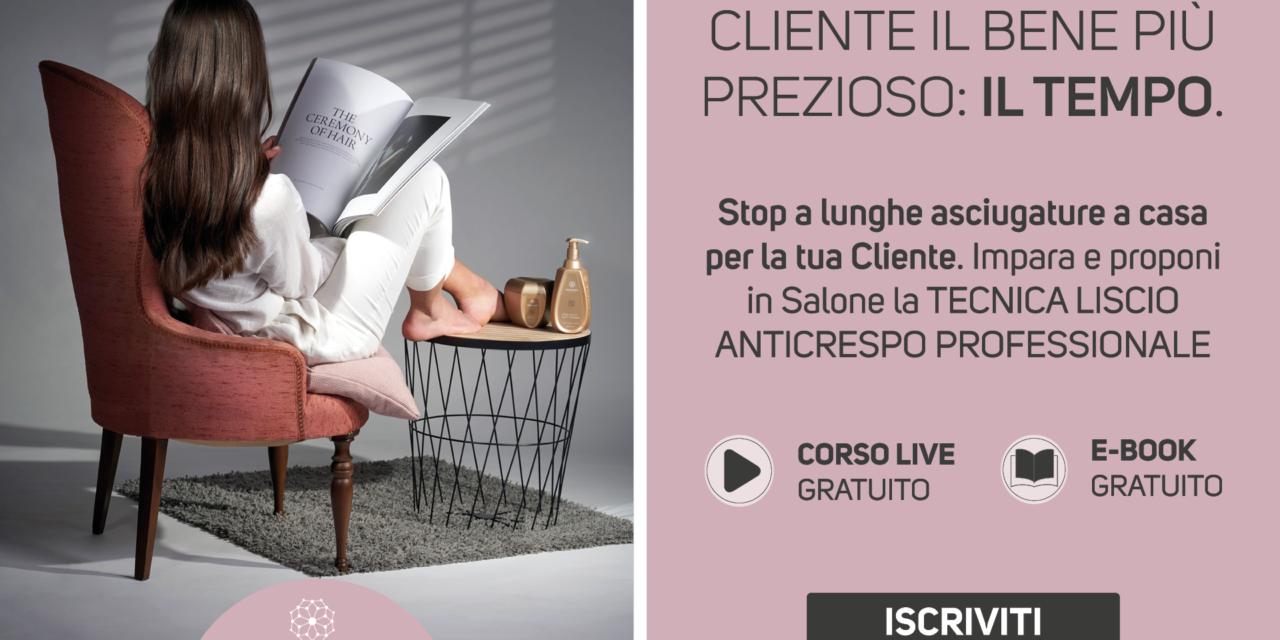 IMPARA LA TECNICA LISCIO ANTI-CRESPO PROFESSIONALE: ISCRIVITI AL CORSO GRATUITO NANOKERATIN SYSTEM